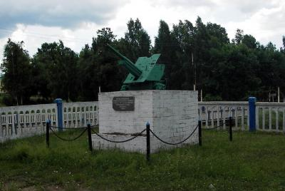 Памятник воинам-артеллеристам