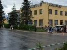 Демянский универмаг