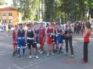 Демянские гладиаторы