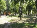 Летний парк