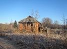 деревня Кривкино